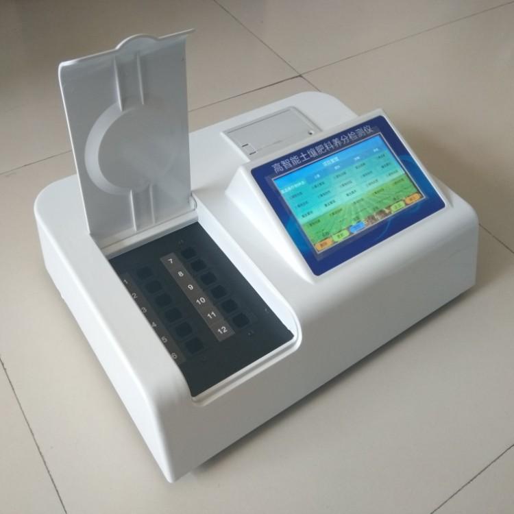 PJ-GT3多通道安卓系统土壤养分检测仪